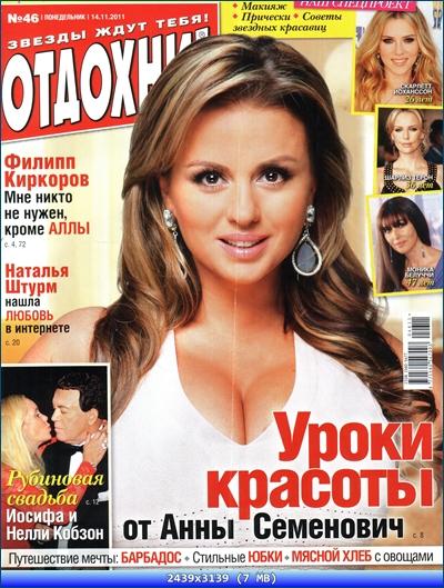 http://i2.imageban.ru/out/2012/10/07/171a36aa798aed2a883d1a569e34b956.jpg