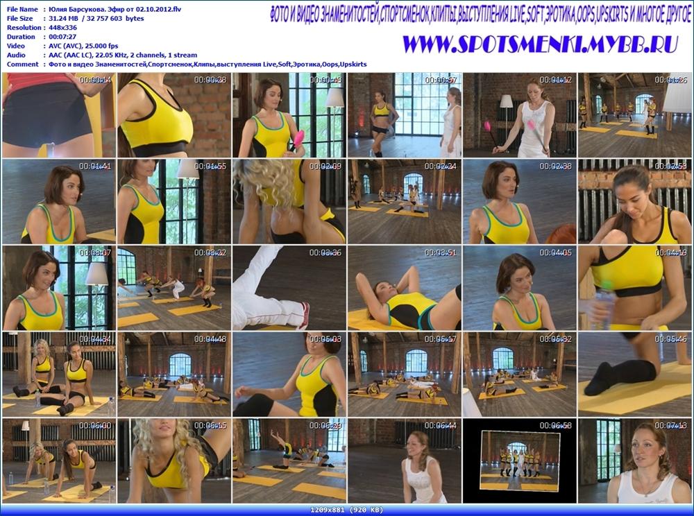 http://i2.imageban.ru/out/2012/10/07/747170b668e48ffd522a4f9dc0c7b0e6.jpg
