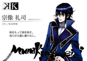 546941-k_reishi_munakata_large.jpg