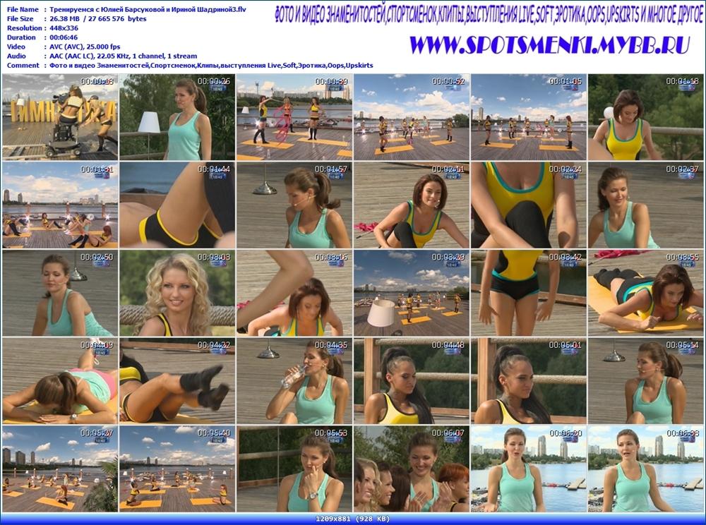 http://i2.imageban.ru/out/2012/10/07/8b28afa3cd71d81b6c1cc1867e78b0de.jpg