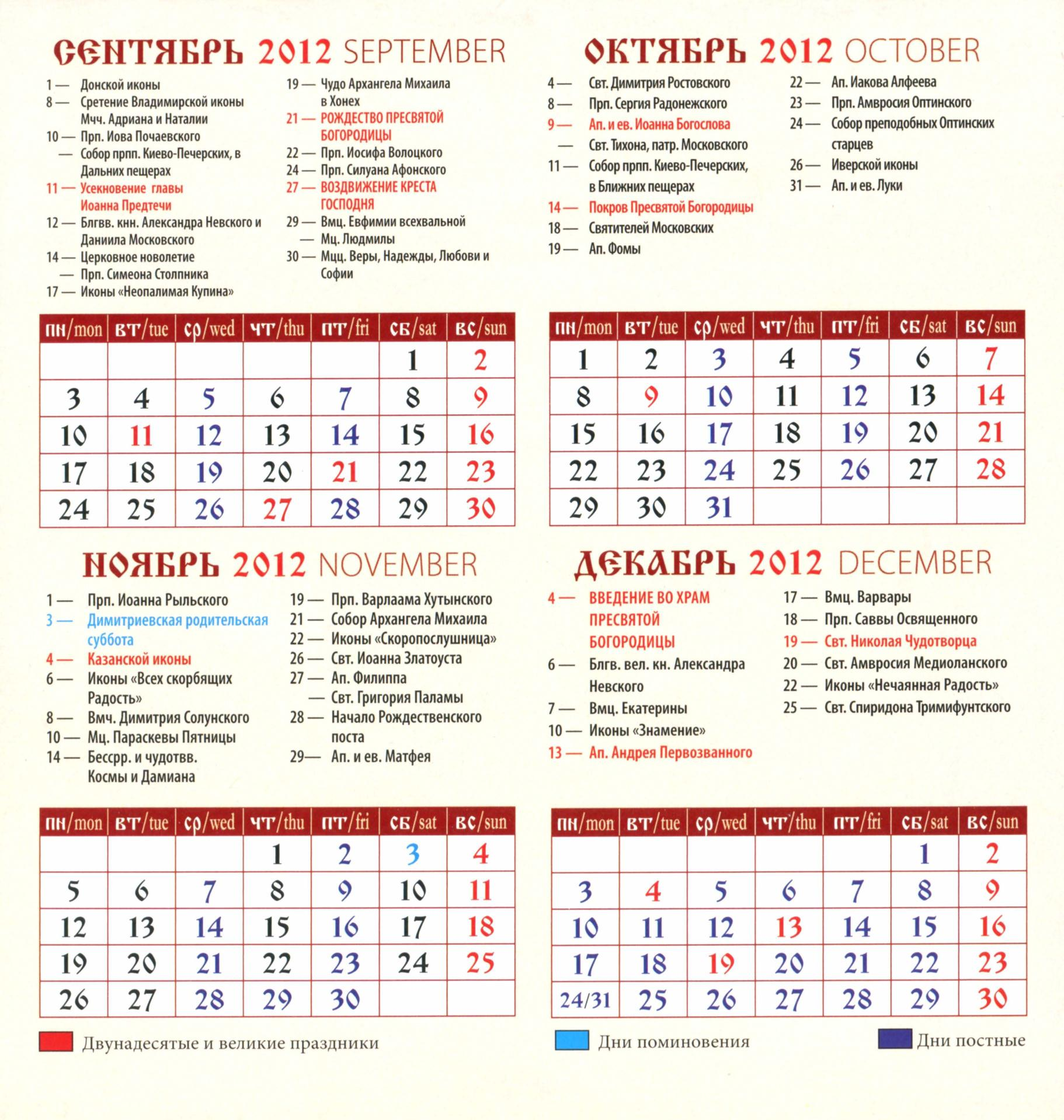 клипарт православный: