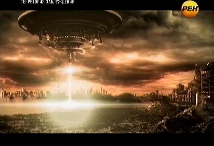 «Территория заблуждений» 2 с Игорем Прокопенко (30-50-й выпуски) (2012-2013) SATRip