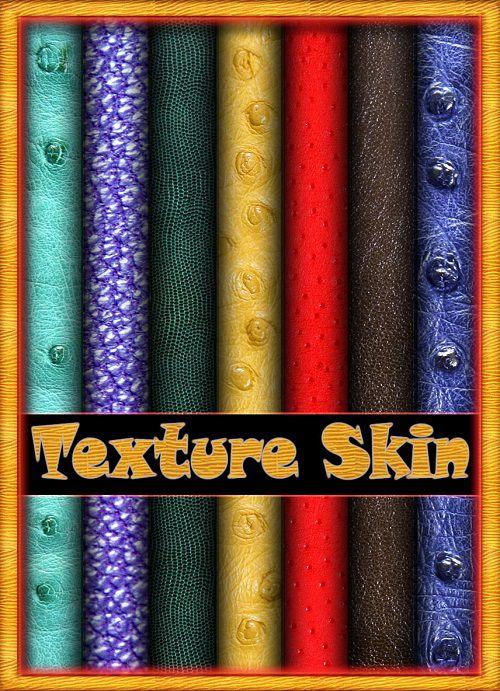 Кожаные текстуры