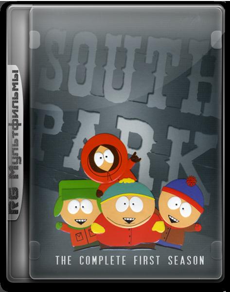 Южный Парк / South Park / Сезон: 1-19 / Серии: 1-267 из 267 (Трей Паркер / Trey Parker, Мэтт Стоун / Matt Stone) [1997-2015, мультсериал, комедия, WEB-DLRip] Dvo [Paramount Comedy ex-MTV] + Eng + Sub (rus, eng)