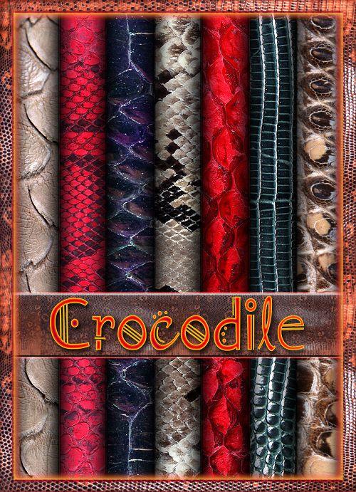 Крокодиловые текстуры