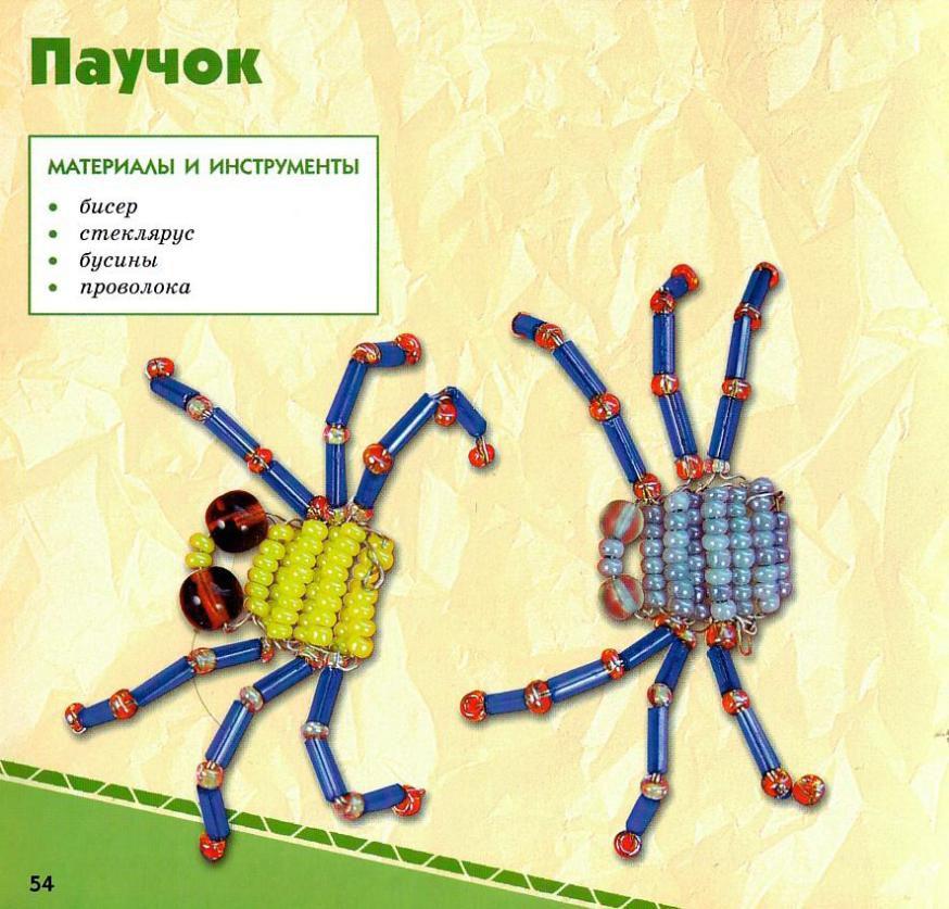 http://i2.imageban.ru/out/2012/10/28/c45263025f8fbef6bae7eb52861baf2f.jpg
