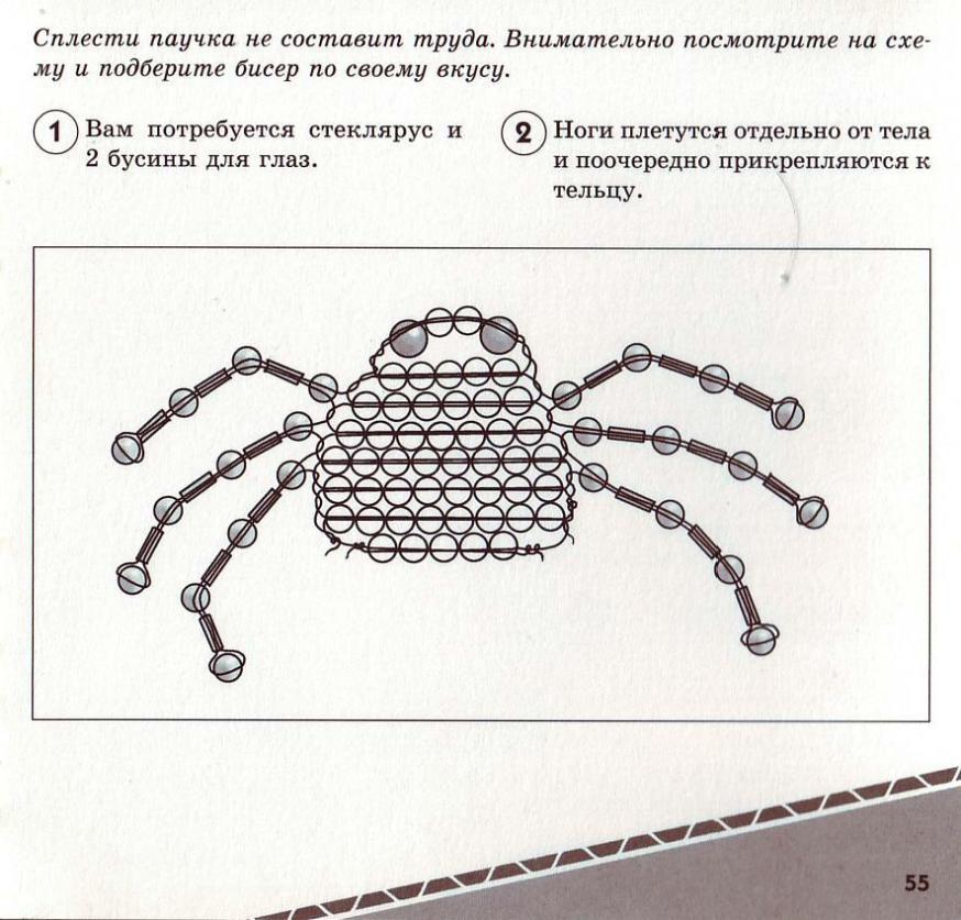 http://i2.imageban.ru/out/2012/10/28/c79f4ad8ac294b49b6b88b27d3ec33f8.jpg