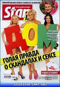 http://i2.imageban.ru/out/2012/11/02/04ef8c6faf4f3a9186632d740f2e351a.jpg