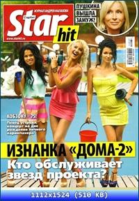 http://i2.imageban.ru/out/2012/11/02/c852db24dcf91dffab1249ed64aa0a9e.jpg