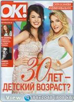 http://i2.imageban.ru/out/2012/11/03/dca41d9169af2177d4f39ca251090477.jpg