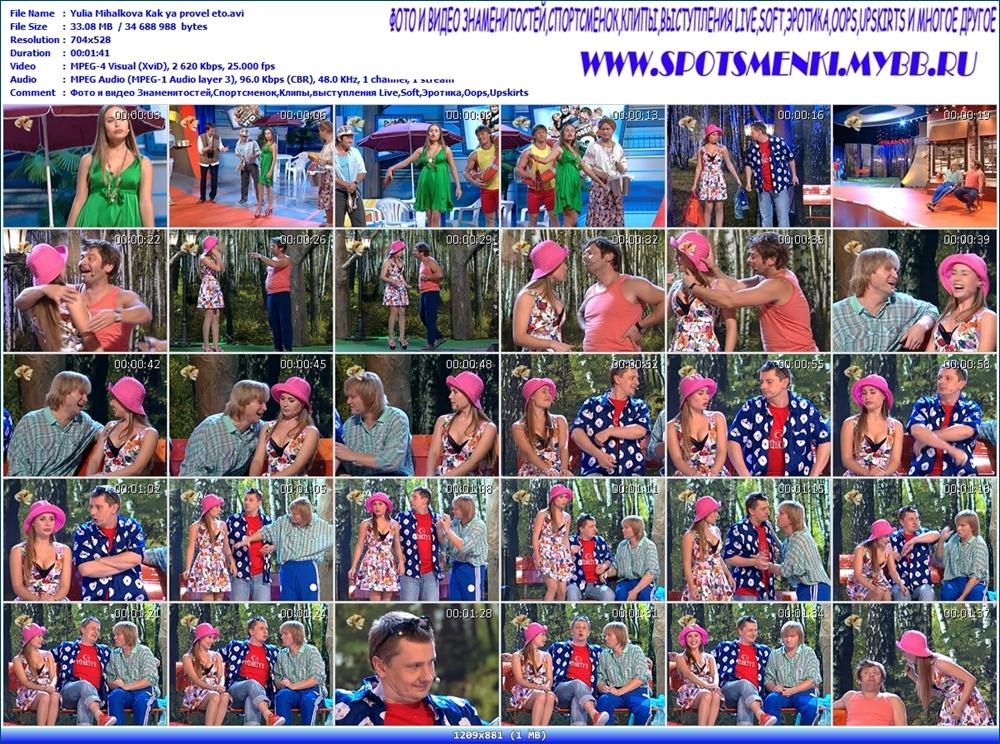 http://i2.imageban.ru/out/2012/11/05/d934f1adf3c58bfe559884590aee983b.jpg
