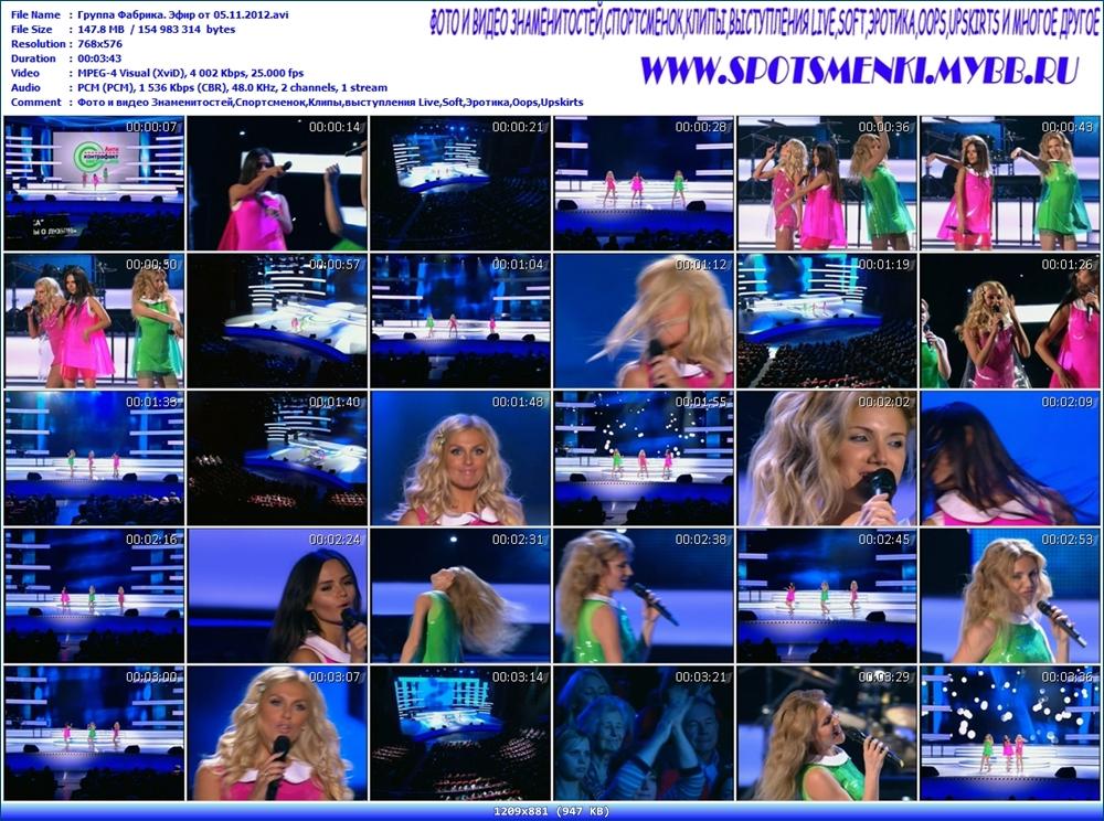 http://i2.imageban.ru/out/2012/11/07/9c02bbbd32fe1983d4ecda1f0af0dd7d.jpg