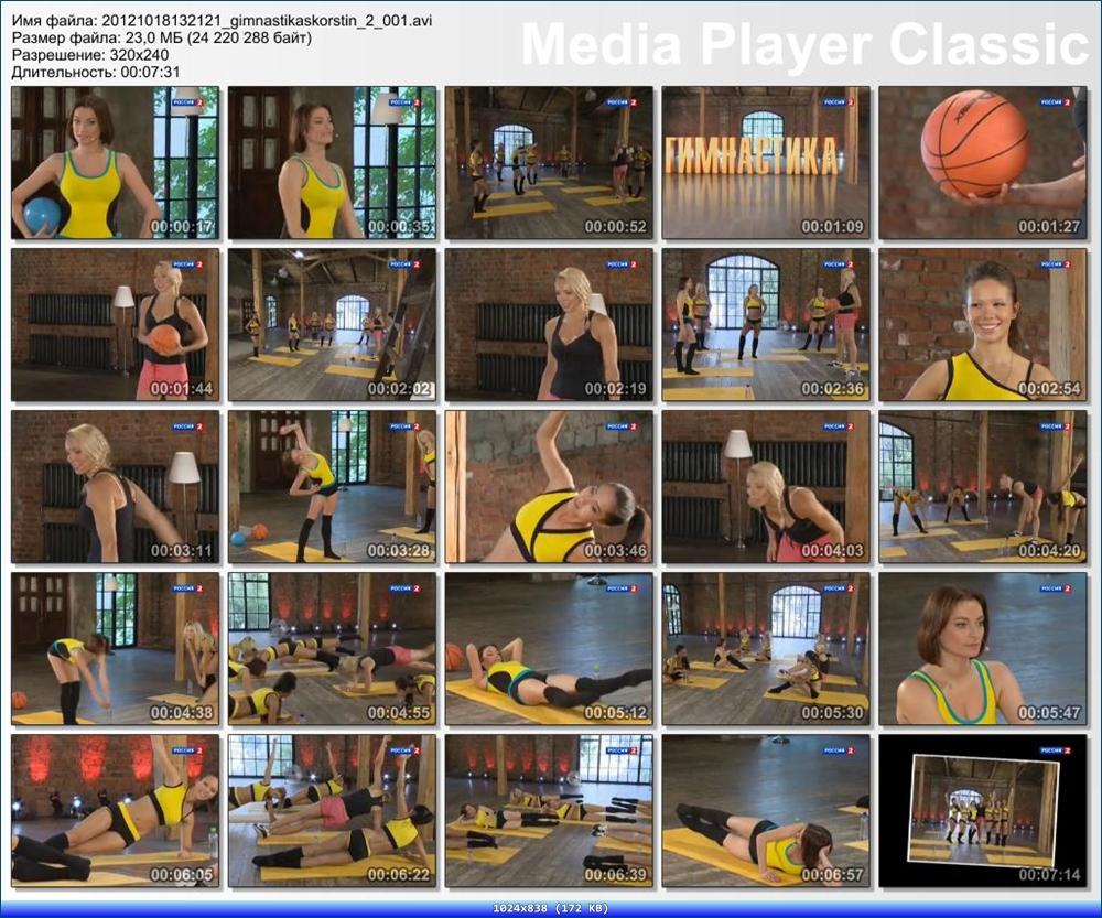 http://i2.imageban.ru/out/2012/11/07/e89cd1a640e4db9a4e430f7f0c8718b8.jpg