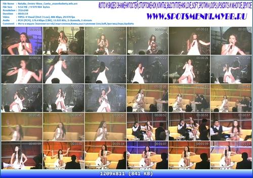 http://i2.imageban.ru/out/2012/11/08/073703a4c5d4e752df6dae725f6cb738.jpg