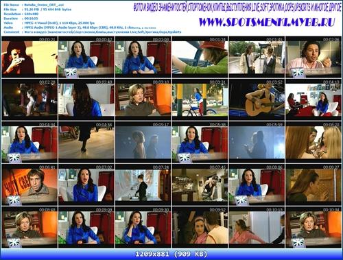 http://i2.imageban.ru/out/2012/11/08/3318aace7a5bb3f97c686940de9210ca.jpg