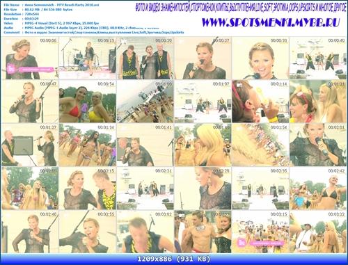 http://i2.imageban.ru/out/2012/11/08/7e5a1f1e3fde809c14037147c7c8a32f.jpg
