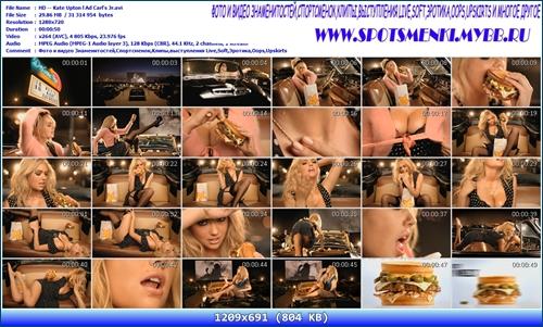 http://i2.imageban.ru/out/2012/11/08/c6bfeb4ebf2de932a251a27b8eb051cd.jpg