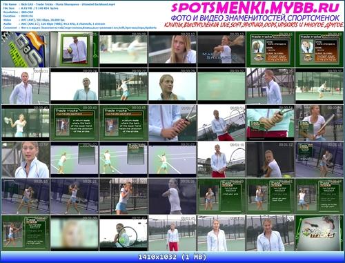 http://i2.imageban.ru/out/2012/11/16/c2faed635f909c1589bdcfc23df4b3ea.jpg