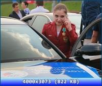 http://i2.imageban.ru/out/2012/11/19/ec8e5809a9a29b21935c0774f28b704b.jpg