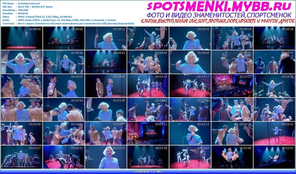 http://i2.imageban.ru/out/2012/11/20/e086b9fc0a5868d6d18f2692d92e23fc.jpg