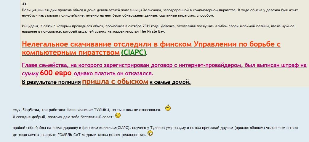 http://i2.imageban.ru/out/2012/11/23/eb5b20aeb119ad5010c45c6e5db1bd0a.jpg