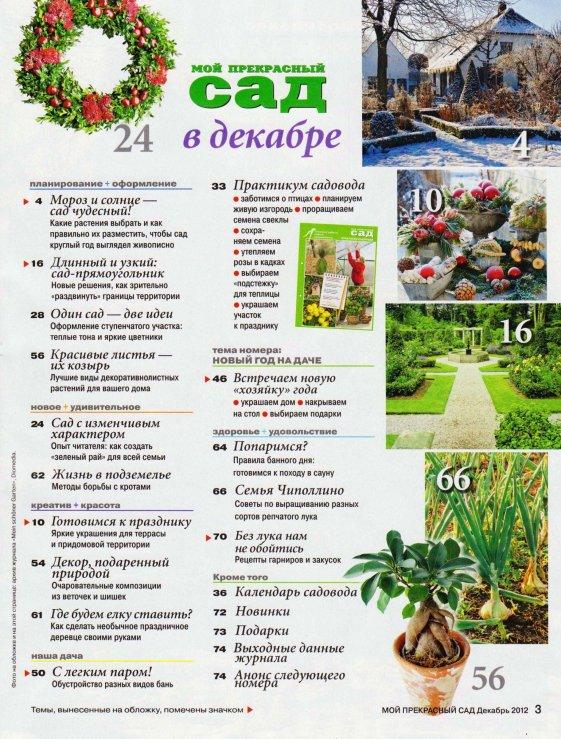 http://i2.imageban.ru/out/2012/11/28/4ae06a0b694f9ad4497a7008a11152a8.jpg
