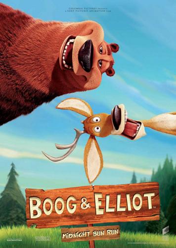 Буг и Элиот: Полуночный булочный пробег / Boog and Elliot's Midnight Bun Run (2006) BDRip 720 от SuperMin