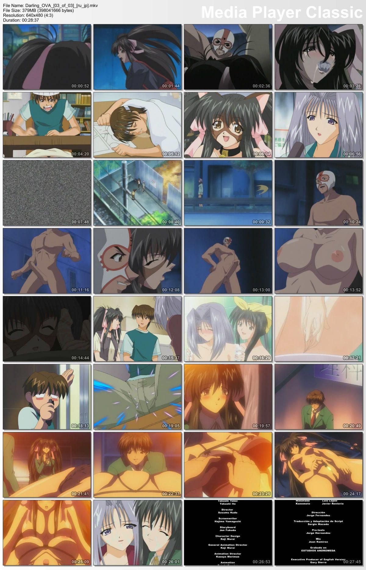 Darling / Darling Page / Дорогуша [3 из 3] [Rus,Eng,Spa,Jap] Anime Hentai