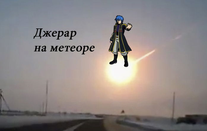 http://i2.imageban.ru/out/2013/02/25/6c5b4ddc666e37f8f226cd8c33b2d0a5.png