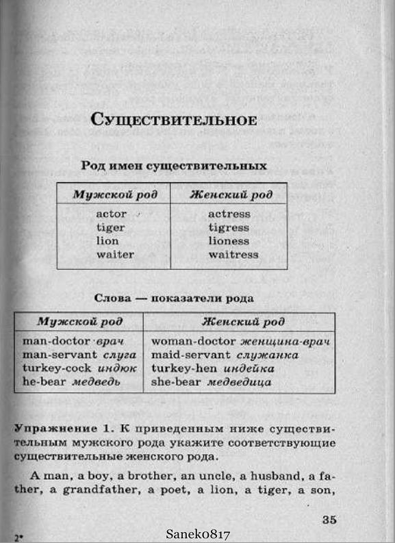английскому по кравченко ярмолюк гдз 516 упражнений