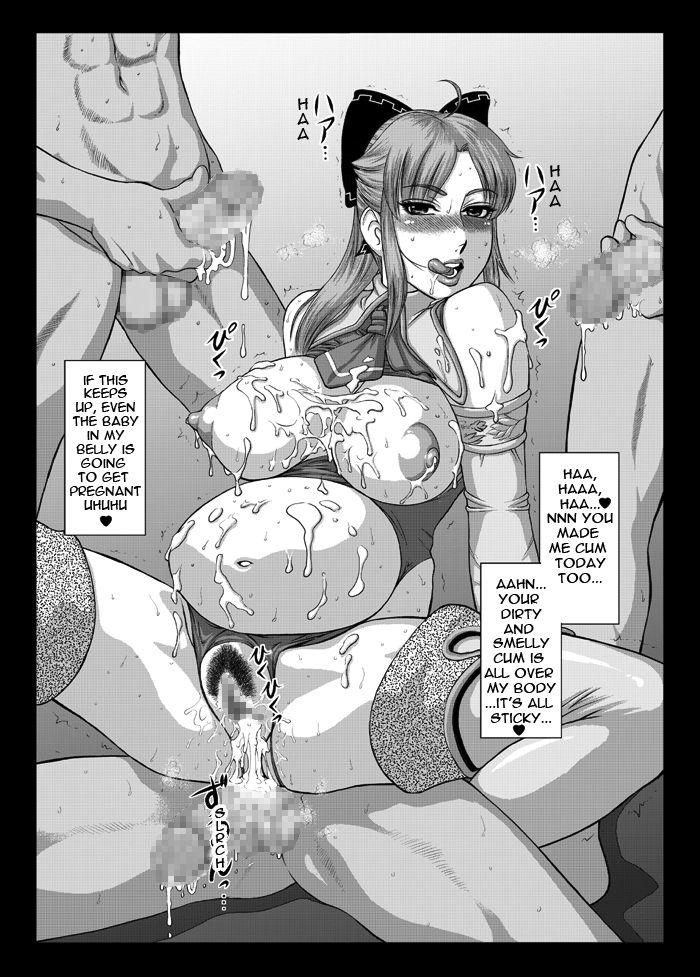 Kikumizuan - сборник хентай манги [Cen] [JAP,ENG] Manga Hentai