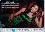 http://i2.imageban.ru/out/2013/03/06/5271cada2568a59692fefd09b250ede8.jpg