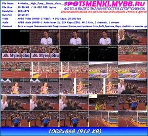 http://i2.imageban.ru/out/2013/03/12/aa3e8320b4061bfacd7baaa1a6ab6d99.jpg