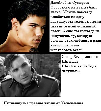 http://i2.imageban.ru/out/2013/03/18/548a4a8f651296ac3860b789e30aefe3.png