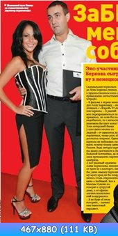 http://i2.imageban.ru/out/2013/03/21/3cbf1468435351994f159d9a2875f249.jpg