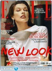 http://i2.imageban.ru/out/2013/03/21/9232be470aa3859bee048a0ba0183553.jpg