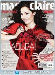 http://i2.imageban.ru/out/2013/04/02/2fa7df188bccfa8574e064607e515d5f.jpg