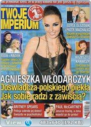 http://i2.imageban.ru/out/2013/04/08/accb7b81057fce5cc876561536562c39.jpg