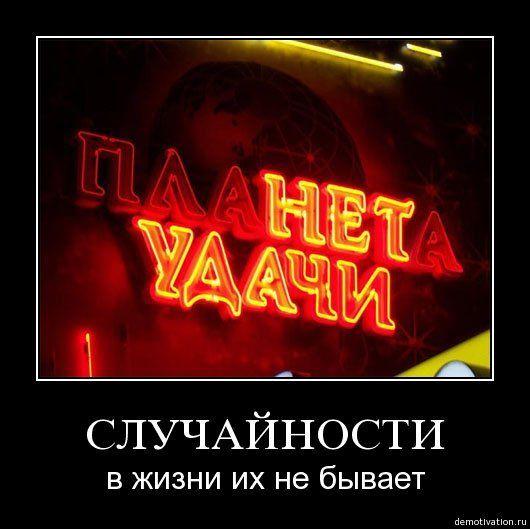Demotivator_03.jpg