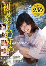HEY-004 - Japorn Debut Amateur Girls Vol 1