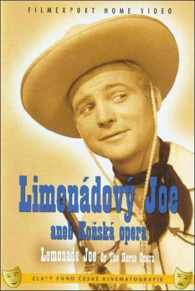 Лимонадный Джо 1964 - профессиональный