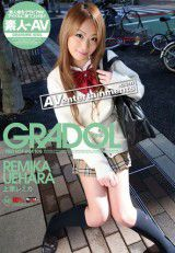 Red Hot Jam Vol 109 Gradol