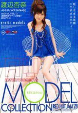 RHJ-028 - Red Hot Jam Vol 28 Model Collection