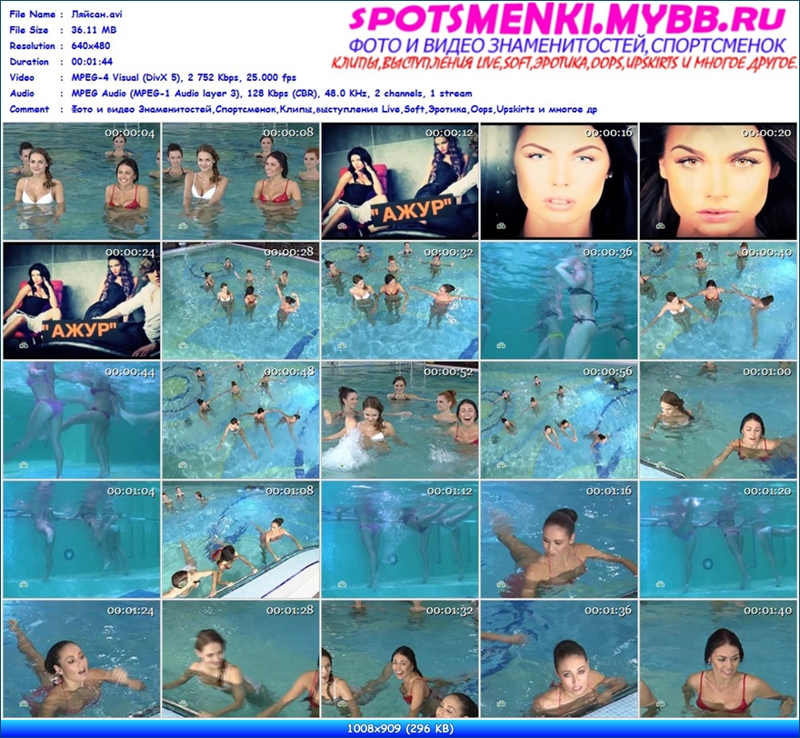 http://i2.imageban.ru/out/2013/05/02/8fd10af4cf28b8e9675a56f706c293cb.jpg
