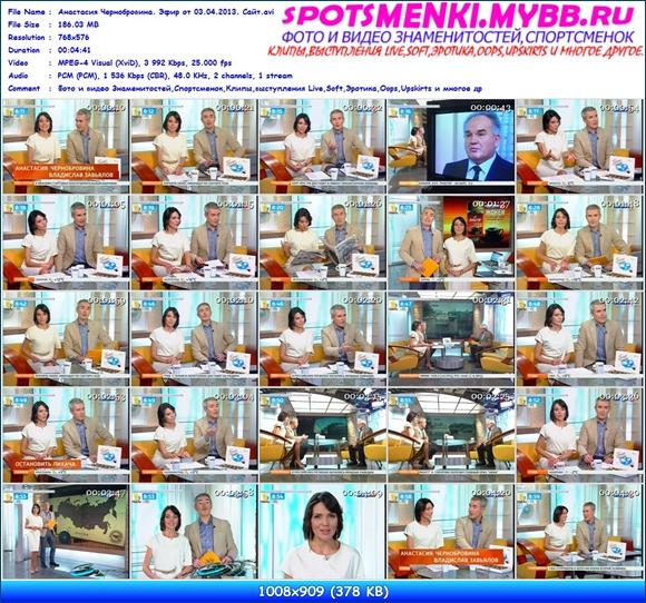 http://i2.imageban.ru/out/2013/05/03/5a596af51b54b0543115b164e3201094.jpg