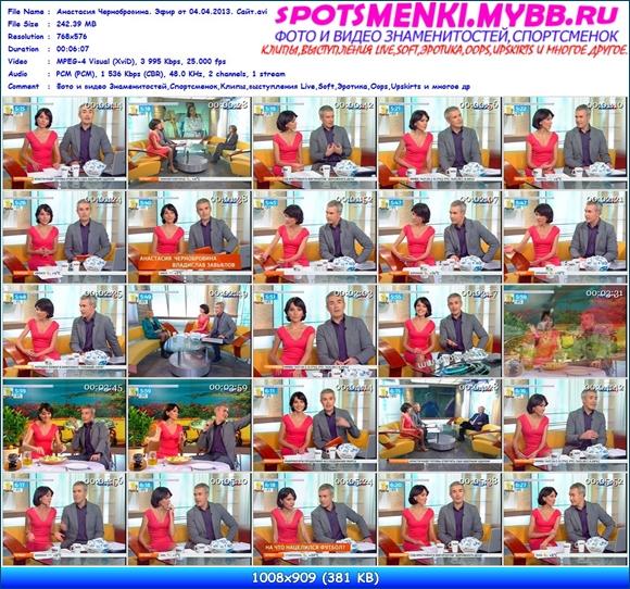 http://i2.imageban.ru/out/2013/05/03/c26b3a6114689c79c91da421793d5eb9.jpg