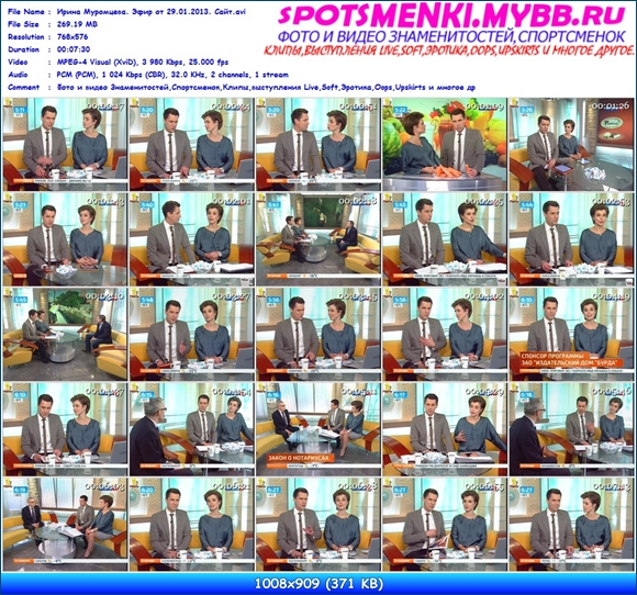 http://i2.imageban.ru/out/2013/05/03/c6d3edd59723401c2625e50f0af4a469.jpg