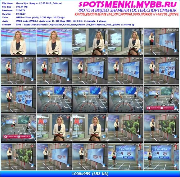 http://i2.imageban.ru/out/2013/05/03/dc58ac9f4ac5b5224500cc1b64ca52df.jpg
