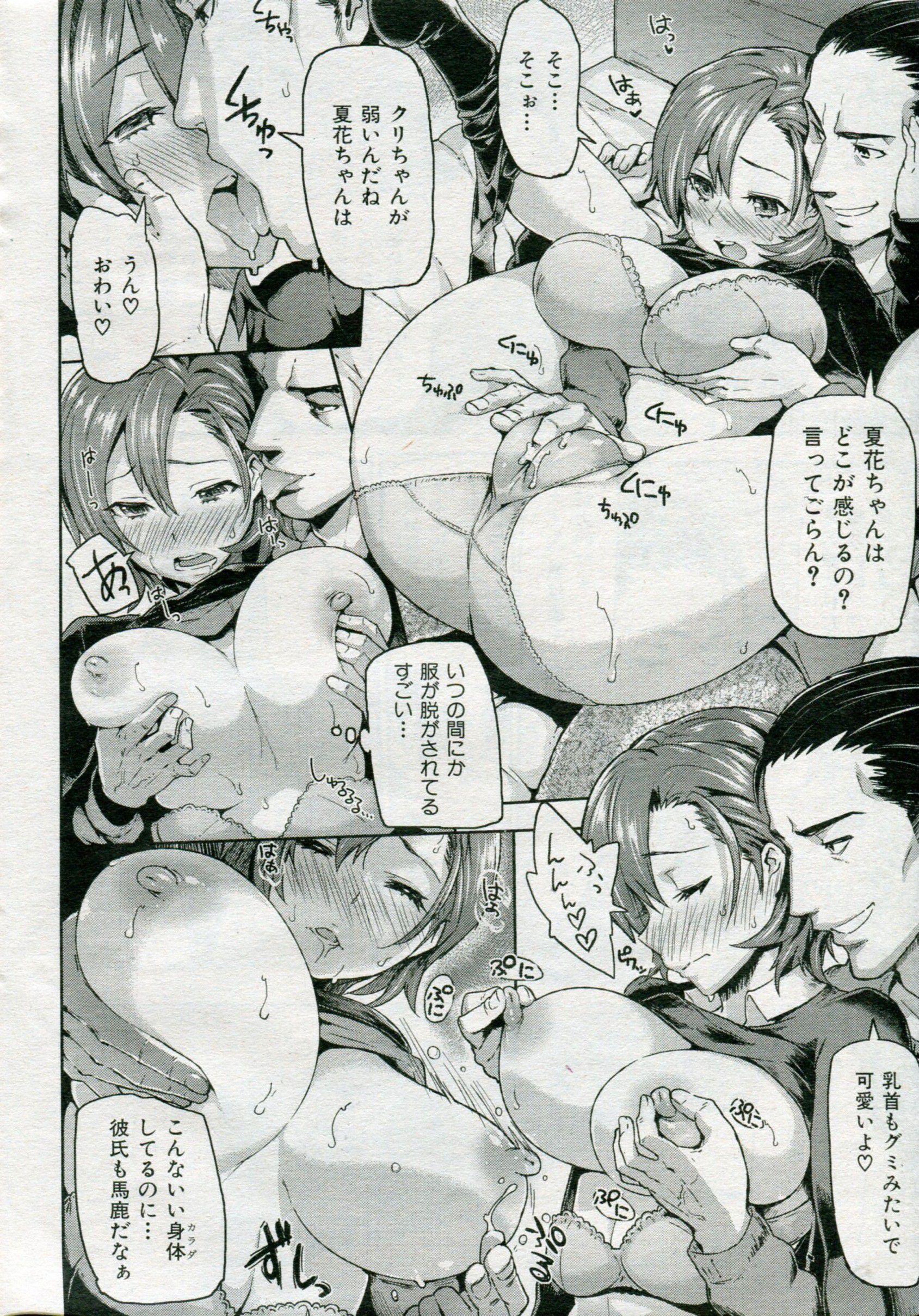 Meme 50 / DMMC / Memeya - Сборник хентай манги [Ptcen] [JAP,ENG] Manga Hentai