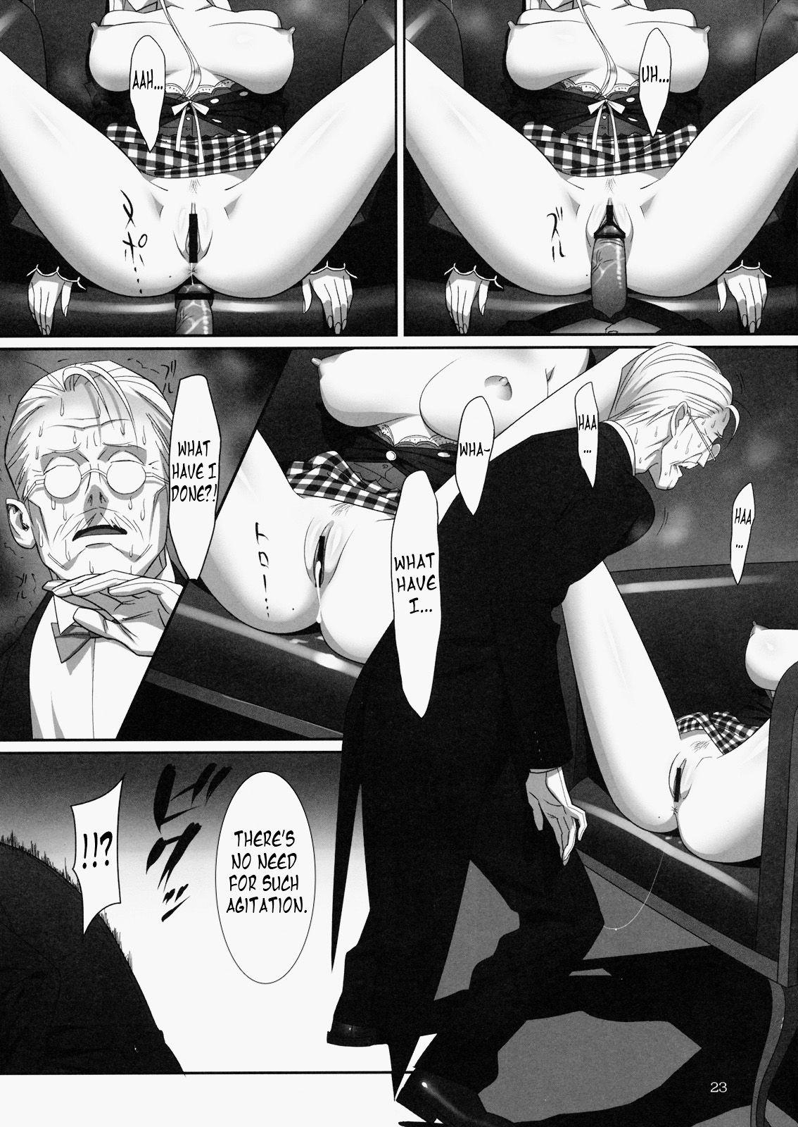 Hito no Hundoshi / Yukiyoshi Mamizu - Сборник хентай манги [Ptcen] [ENG,RUS] Manga Hentai